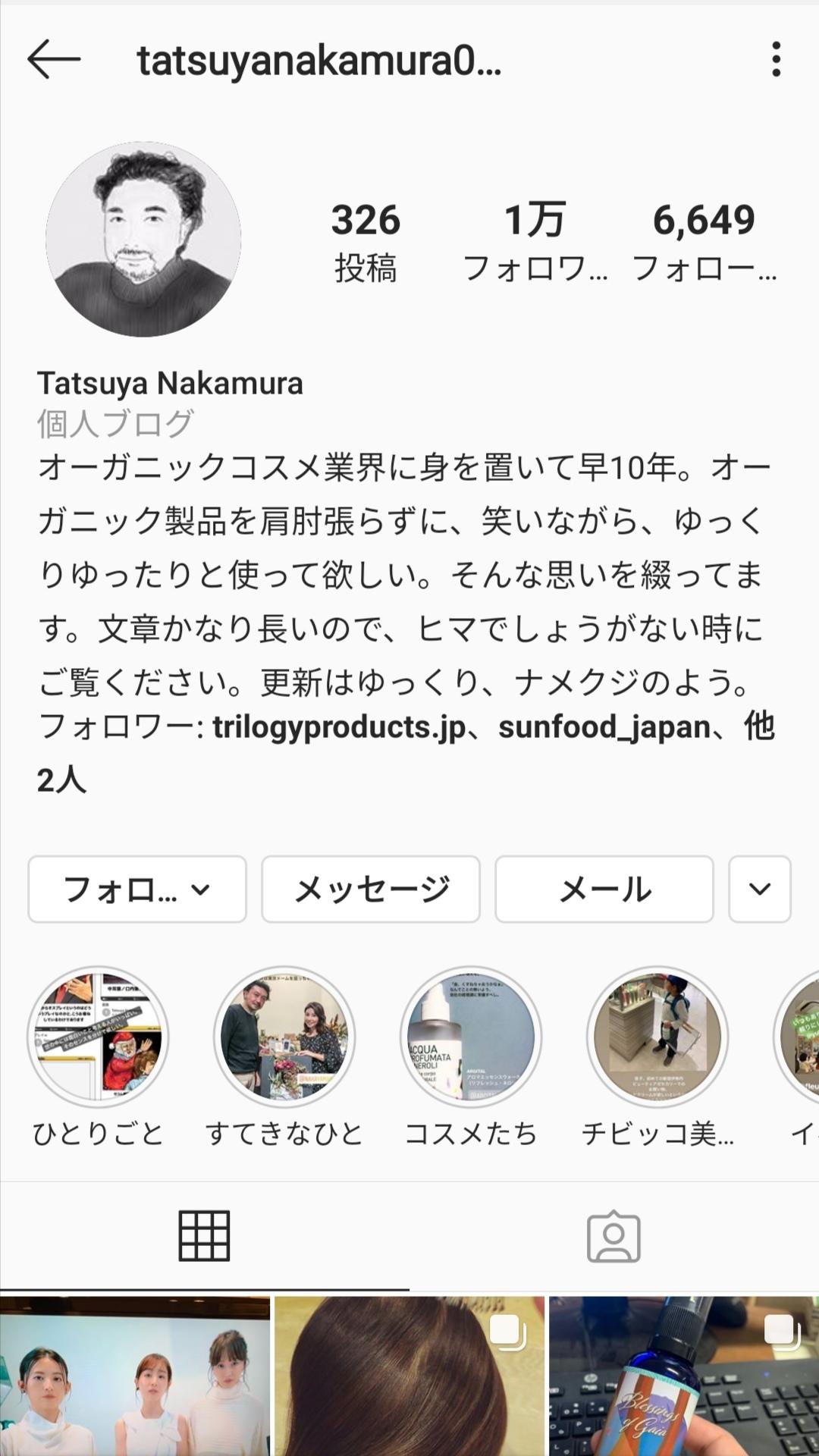 tatsuya nakamuraさんのインスタグラムのプロフィール